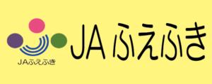 JAふえふき