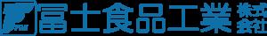冨士食品工業(株)