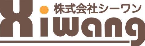 株式会社シーワン